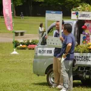 Vol.756 JA東京むさし青壮年部創立20周年記念事業「情熱!ファーマーズフェスタ」