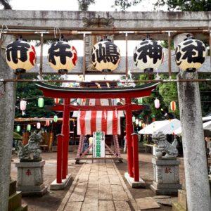 Vol.870  2018年 市杵島神社 秋季大祭