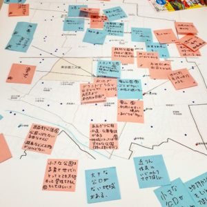 Vol.876【小金井市の公園をみんなで考えるワークショップ】に行ってみました🍃