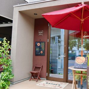 Vol.1221 小金井のおいしいスイーツのお店「菓の舎」