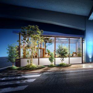 Vol.1234 緑町に建設中の『Chuo Line House KOGANEI』とは?