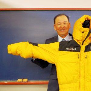 Vol.1341【不思議な国ネパール その3】山岳アスリート・田村聡さんが36年かけて叶えたエベレスト登頂の夢