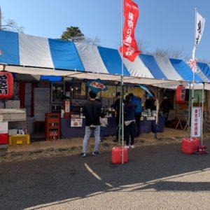 VOL.1435 東京地酒とうつわ祭り・八丈島物産展が開かれています。