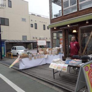 Vol.1502 「ひがこ日和」商店街シェアスペース誕生!