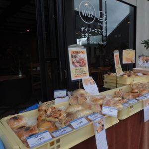 Vol.1603 シフォンケーキと天然酵母パンの店頭販売イベント~『デイリーズカフェ ヒガコ』店頭にて~