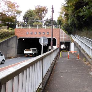 Vol.1800 はけの坂道 再考 その12 貫井トンネルの坂①